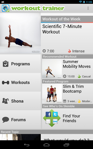 workout-trainer2