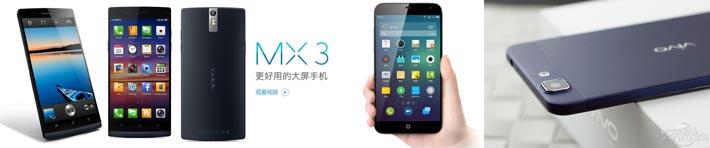 kineski mobiteli