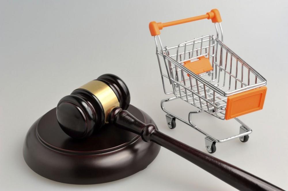 prava potrošača