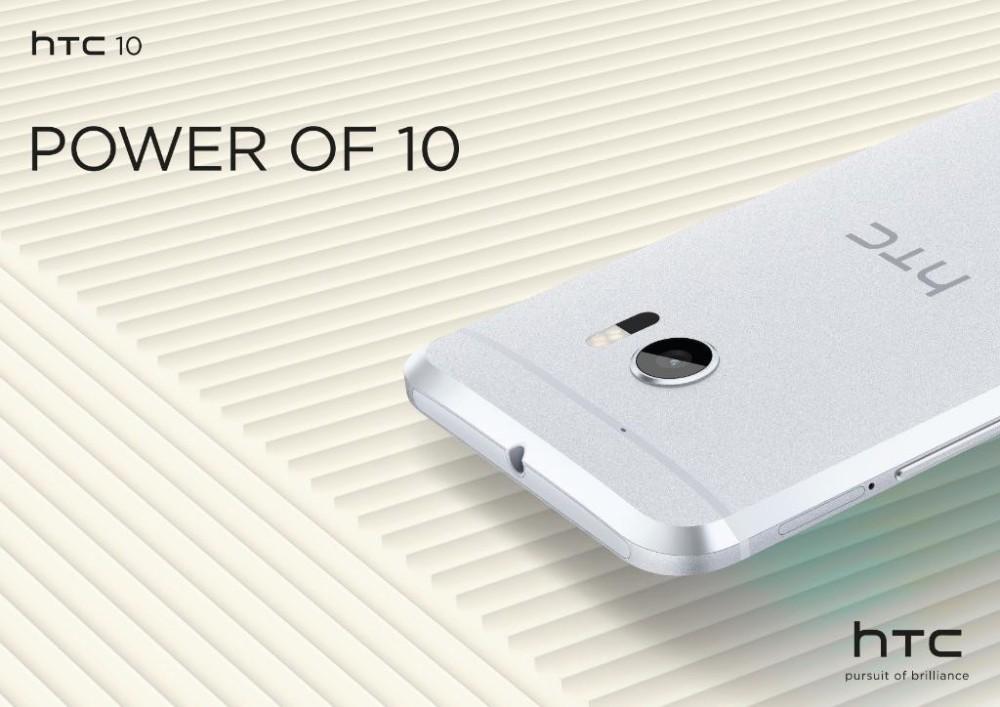 HTC 10 hrvatska