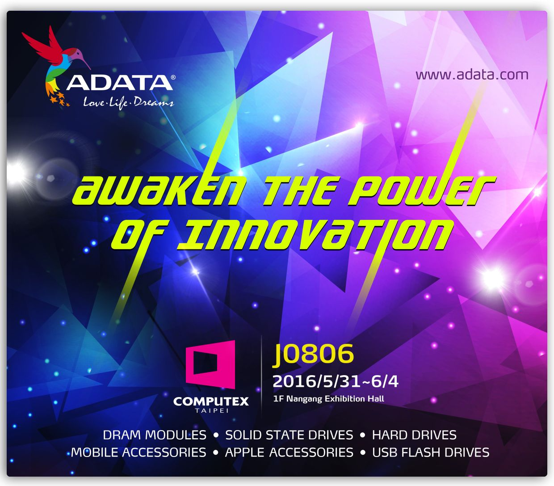 ADATA Computex 2016