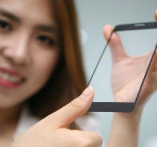 _Photo_2__LG_Innotek_introduces_cover_glass_which_is_embeded_fingerprint_sensor_module.0.0