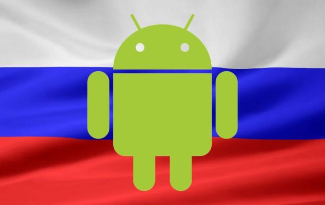 ruski operacijski sustav