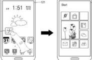 samsung android windows patent