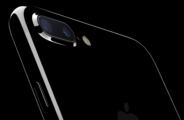 iphone 7 android značajke