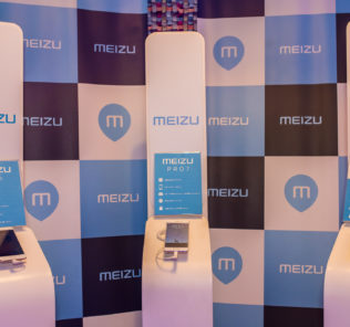 Meizu 26.10.2017